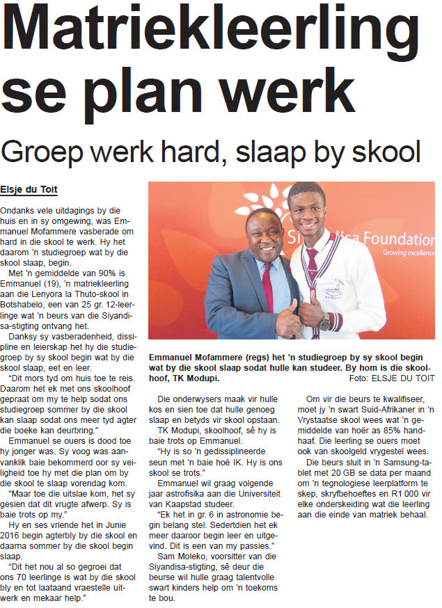 Volksblad first to feature news of the Siyandisa Foundation Scholarship awards